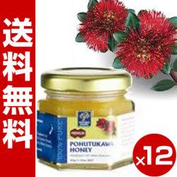ポフツカワハニー 50g/クリーム色の濃純な甘みが特徴です。