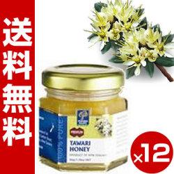 タワリハニー 50g/透明感のある甘みが特徴です。