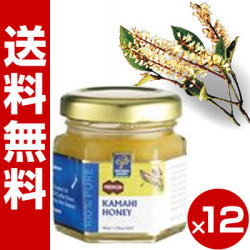 カマヒハニー 50g/カマヒハニーはクリーンで濃厚な味わいが特徴です。