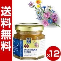 ワイルドフラワーハニー 50g/ワイルドフラワーハニーは滑らかでクリーミーな風味が特徴です。