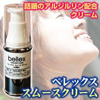 加齢、乾燥の肌対策ベレックススムースクリーム